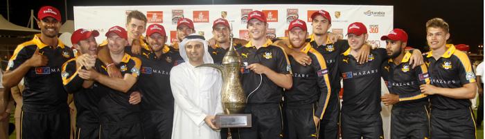 YCCC UAE Trophy