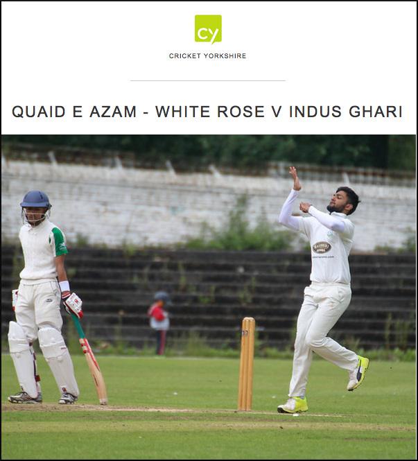 white rose indus ghari