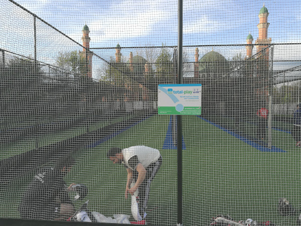 bradford park avenue cricket nets